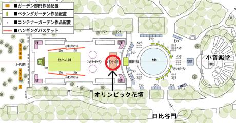 Hibiya_map